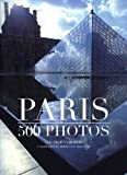Paris, Maurice Subervie and Bertrand Delanoë, 2080304267