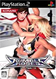Rumble Roses [Japan Import]