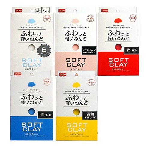Daiso Japan Soft Clay White / Pink / Red / Blue / Yellow
