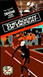 ABC Wide World of Sports: The Agony of Defeat [VHS]