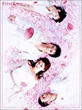 First Love DVD-BOX