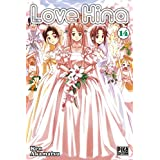 Love Hina T14 (French Edition)