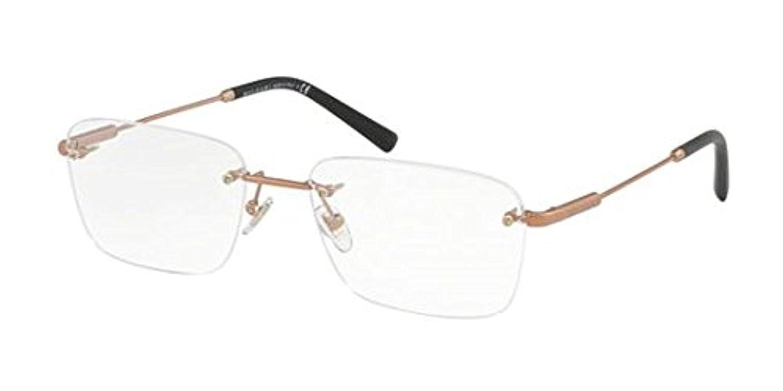 (ブルガリ) BVLGARI マットゴールド 縁無しメガネフレーム 眼鏡 0BV-1097-2013 [並行輸入品] B07796BHSC