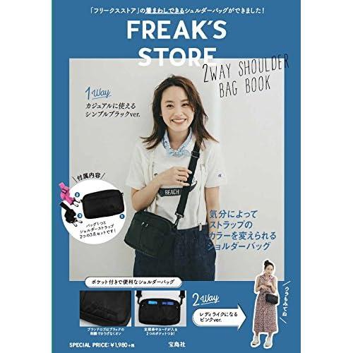 FREAK'S STORE 2WAY SHOULDER BAG BOOK 画像
