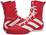 adidas Unisex Hog 3 Boxing Shoe, Japan red/Off
