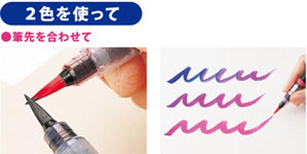 Sepia Pentel Art Brush Pen