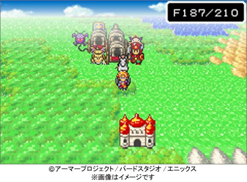 Dragon Quest Monsters: Caravan Heart (Japanese Import Video Game)