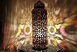 Large Moroccan Floor Lamp - 65cm x 20cm - Stylish Cutwork Jeweled Floor Light with colourful acrylic bea