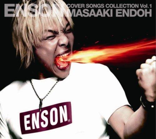 遠藤正明/ENSONの商品画像