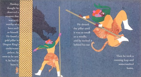 Monkey King by HarperCollins (Image #1)