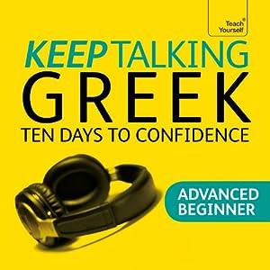 Keep Talking Greek Speech