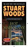 Bargain eBook - Hot Mahogany