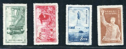 China Stamps - 1953, C20, Scott 194-197 35th Anniv. of Great October Revolution - MNH, F-VF (Free Shipping by Great Wall Bookstore)