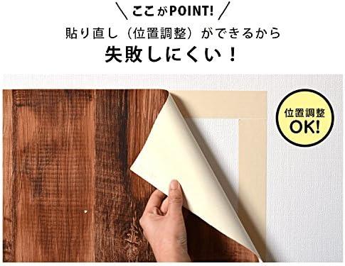 [スポンサー プロダクト]壁紙 両面テープ はがせる はがせる両面テープ 貼り直しOK! きれいに貼れてはがせる 壁紙用両面テープ 壁紙 ふすま 襖 クッションフロア等に!クッションフロア用両面テープ