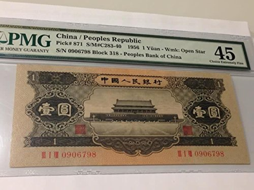 1956-chinapeoples-republic1-yuan-banknote-pmg-choice-xf45scarce-old-money