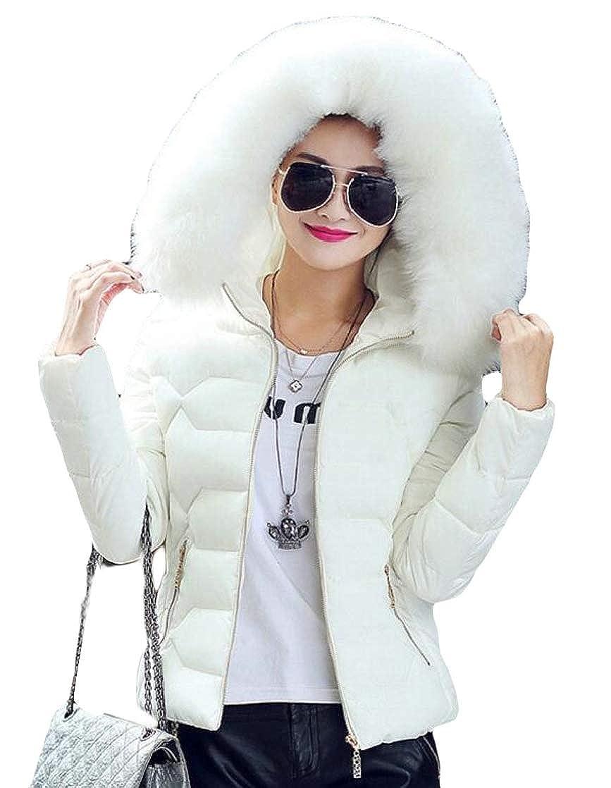 White Women Winter Faux Fur Hoodie Puffer Down Jackets Parka Coats