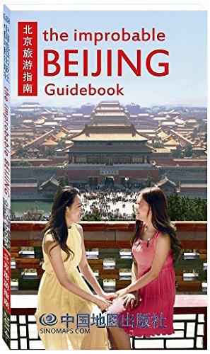 Improbable Beijing Guidebook (Oct 2014)