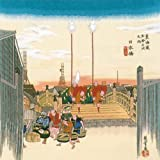 風呂敷 丹後ちりめん 浮世絵 68cm 風呂敷 ( ふろしき ) 歌川広重 東海道五十三次 日本橋 和柄 ( 和風 / 和 / 和小物 / 和物 )  日本製 ( 国産 )  通販 ギフトに。