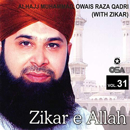 Allah Hoo Allah Hoo Allah (with Zikar)