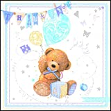 Simon Elvin Thank You For The Baby Gift 36 Multipack Cards & Envelopes 5' X 5' - Boy