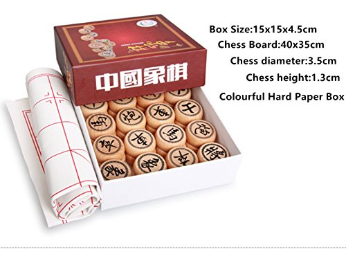Elloapic Beechwood Xiangqi Chinese Chess Set with Colorful Hard Paper Box,large size,3.5CM diameter -
