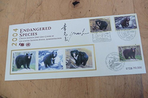 Limited Edition Stamps - 9