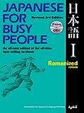 Japanese for Busy People I, AJALT, 1568363842