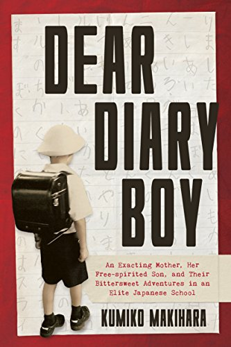 Dear Diary Boy: An exacting mother, her free-spirited son, and Their Bittersweet Adventures in an Elite Japanese School - Arcade Single Hole