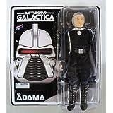 Battlestar Galactica Commander Adama Mego (style) Figure by Bif Bang Pow!