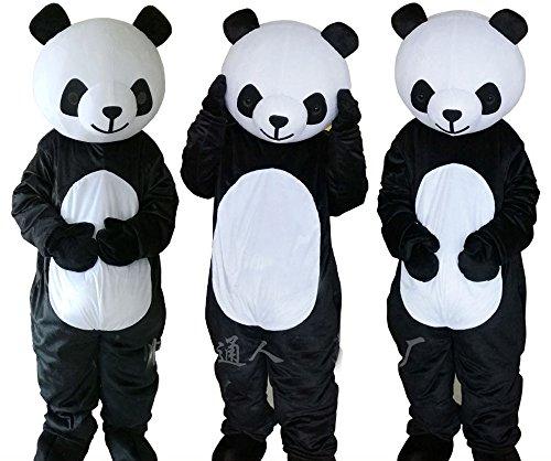 Yuexi Panda Mascot Costume Panda Costume Adult Halloween Fancy Dress ()