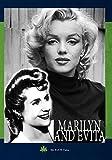 Marilyn And Evita