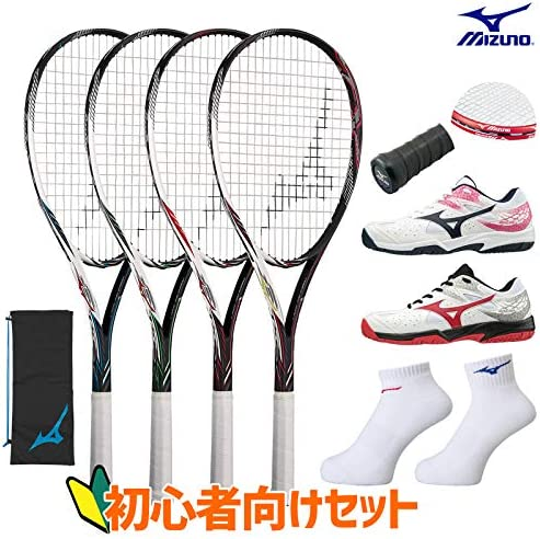初心者向 ミズノ ソフトテニスラケット&シューズ&グリップテープ&エッジガード&ソックス付きセット 新入生 新入部員 初心者向け
