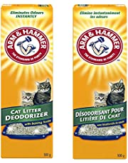 Cat Litter (Arm & Hammer) Deodorizer 500 g with Baking Soda, Pack of 2