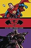 Superman Batman Sorcerer Kings Hc