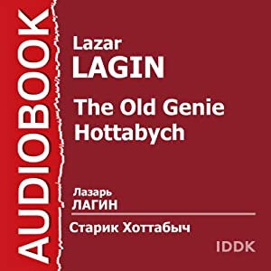 Starik Hottabych [The Old Genie Hottabych] Radio/TV Program