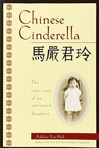 Chinese Cinderella by Adeline Yen Mah (2010-09-14) (Chinese Cinderella The Story Of An Unwanted Daughter)