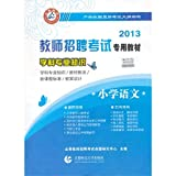 img - for Embracing each other of end (Chinese edidion) Pinyin: zui hou de yong bao book / textbook / text book