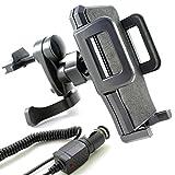 KFZ Set für SONY Xperia Z5 / Z5 Premium / Z5 Compact / Z3 / Z3 + Plus / Z3 Compact / Z2 / Z1 / Z1 Compact / Z / Z Ultra / E5 / XA / X / M5 / X Performance / ZL / E / SP / L / T2 Ultra / M2 / E1 / style / M2 Aqua / E3 / E4g / M4 Aqua / Halterung für die Lüftung im Auto und LKW in schwarz inkl. KFZ Ladekabel