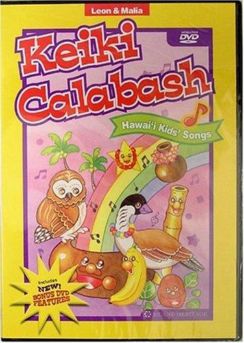 Keiki Calabash: Sing-a-Long DVD by Island Heritage