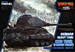 Meng Wwt-003 Model - German King Tiger (porsche Turret) World War Toons from Meng