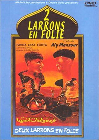 TÉLÉCHARGER FILM DEUX LARRONS FOLIE