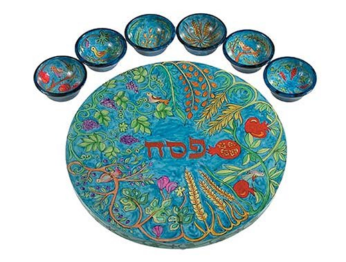 Shivat Haminim Seder Plate vfsp3 by Yair Emanuel