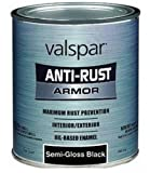 Valspar Anti Rust Industrial Alkyd Enamel