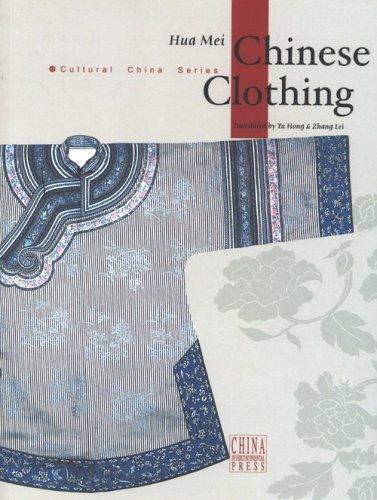 Store Clothing Chinese (Chinese Clothing)
