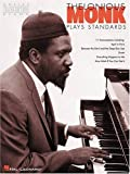 Thelonious Monk Plays Standards - Volume 1: Piano Transcriptions (Artist Transcriptions)