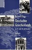 Geschichte Griechenlands im 19. und 20. Jahrhundert: Ein Abriss
