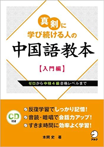 た 中国 語 に なり お世話 まし ※急いでいます中国語で退職の挨拶を書きたいです。仕事で大変お世話になったので、