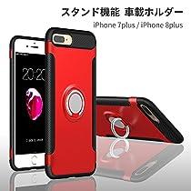 MOKE-IPHONE-5.5IN