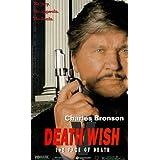 Death Wish 5