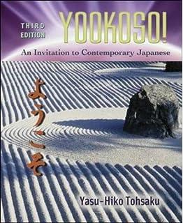 Student audio cd program to accompany yookoso! An invitation to.